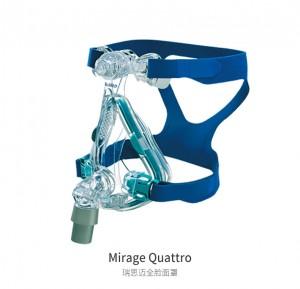 瑞思迈呼吸机Mirage Quattro全脸口鼻面罩 原装进口