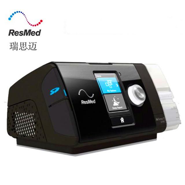 瑞思迈S10单水平呼吸机AirSense 10 AutoSet Plus